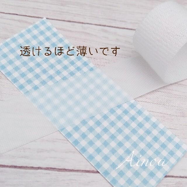 【100cm】のりなしメカニカルファスナー 18mm幅 極薄マジックテープ ハンドメイドの素材/材料(各種パーツ)の商品写真