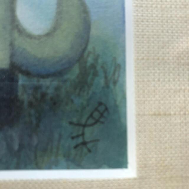 馬場のぼる 直筆水彩画 一点もの 11ぴきのねこ作者 エンタメ/ホビーの美術品/アンティーク(絵画/タペストリー)の商品写真