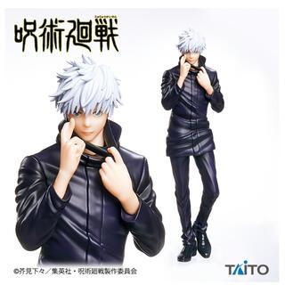 タイトー(TAITO)の呪術廻戦五条悟フィギュア(キャラクターグッズ)