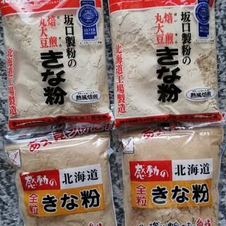 北海道産大豆使用大袋175㌘入り中村食品と坂口製粉のきな粉4袋700円です。(豆腐/豆製品)
