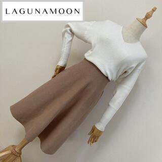 ラグナムーン(LagunaMoon)のラグナムーン バイカラーニットワンピース ベージュ(ひざ丈ワンピース)