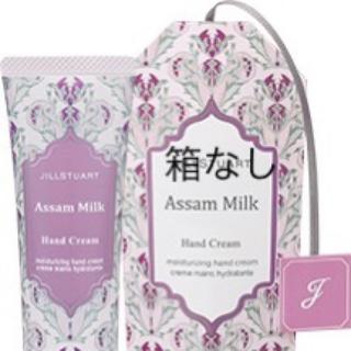 JILLSTUART - ジル スチュアート ハンドクリーム アッサムミルク 新品未使用品✨