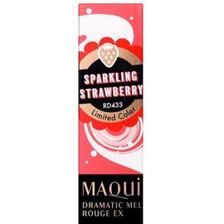 MAQuillAGE - 資生堂マキアージュ ドラマティックルージュEX 限定品スパークリングストロベリー