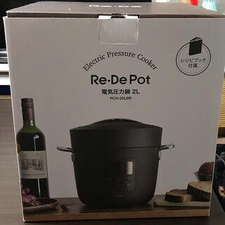 Re・De Pot 電気圧力鍋 2L ブラウン PCH-20LBR