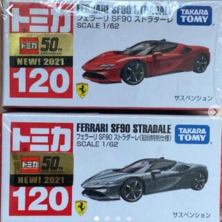 Takara Tomy - トミカ 2台セット】フェラーリ SF90 ストラダーレ