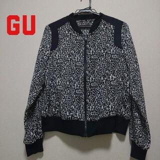 ジーユー(GU)の【これからの季節重宝!】GU    ジャンパー    セットアップ 軽い 黒(その他)