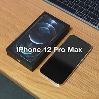 Apple - iPhone 12 Pro Max シルバー 128 GB ケース付き