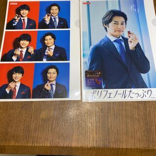 吉沢亮 安田顕 クリアファイル セット(男性タレント)