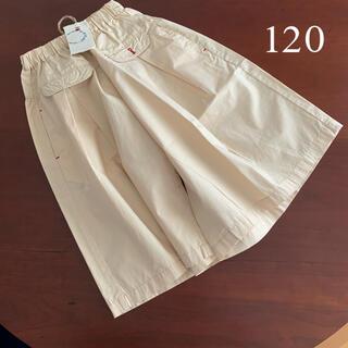 ラグマート(RAG MART)の⭐️未使用品  ラグマート キュロットスカート  ベージュ 120サイズ(パンツ/スパッツ)