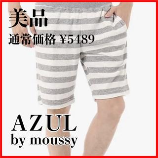 アズールバイマウジー(AZUL by moussy)のアズールバイマウジー【新品】パイルボーダーショーツ 251BS81-262(ショートパンツ)