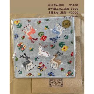 FEILER - フェイラー  FEILER×遊中川 コラボ ハンカチ グレー オンライン限定色
