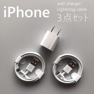iPhone - 充電ケーブル 充電器 Lightning cable アダプター iPhone