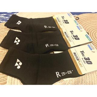 ヨネックス(YONEX)のYONEX ヨネックス ソックス 靴下 25cm28m 黒 3足(ソックス)