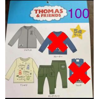 シマムラ(しまむら)のしまむら トーマス 3点セット 福袋(Tシャツ/カットソー)