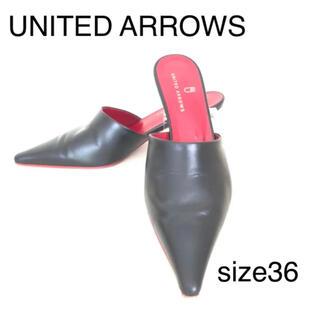 ユナイテッドアローズ(UNITED ARROWS)の美品 UNITED ARROWS(ユナイテッドアローズ) ブラック ミュール(ミュール)