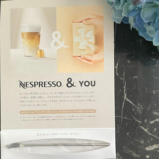 ネスレ(Nestle)のNESPRESSO ラテアートペン(その他)