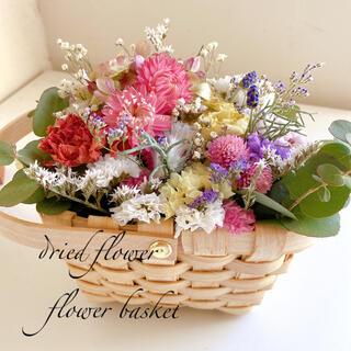 ドライフラワー フラワーバスケット 春色花籠 母の日(ドライフラワー)