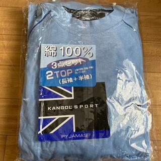 KANGOL - メンズパジャマ 2TOP  Mサイズ 綿100%  新品!KANGOL