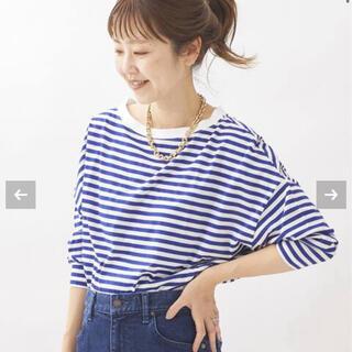 Plage - Plage 【R'IAM】FEMININE テンジクボーダーTシャツ