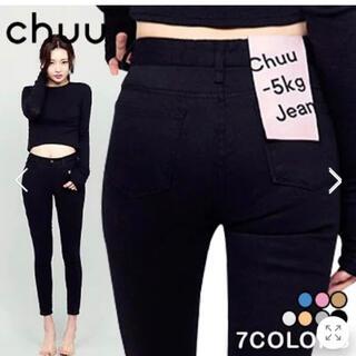 チュー(CHU XXX)のchuu −5キロジーンズ ブラック26(スキニーパンツ)