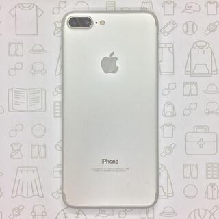 アイフォーン(iPhone)の【B】iPhone 7 Plus/128GB/359187070589876(スマートフォン本体)