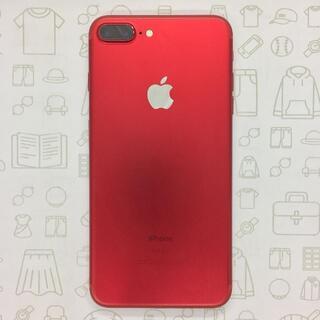 アイフォーン(iPhone)の【B】iPhone 7 Plus/128GB/359186072999000(スマートフォン本体)