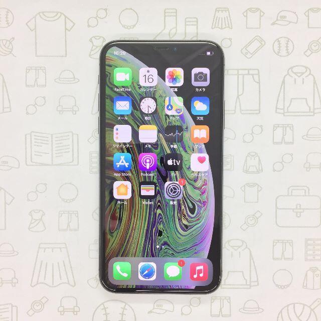 iPhone(アイフォーン)の【A】iPhone XS/64GB/357236091352020 スマホ/家電/カメラのスマートフォン/携帯電話(スマートフォン本体)の商品写真