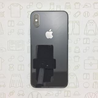iPhone - 【A】iPhone XS/64GB/357236091352020