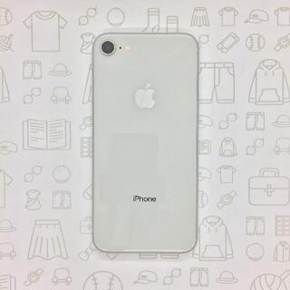 アイフォーン(iPhone)の【A】iPhone 8/256GB/356730080801121(スマートフォン本体)