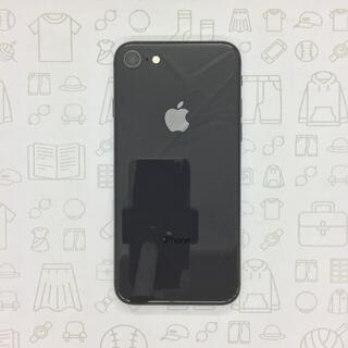 アイフォーン(iPhone)の【B】iPhone 8/64GB/356729082935465(スマートフォン本体)