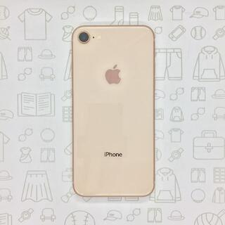 iPhone - 【A】iPhone 8/64GB/356098090791439
