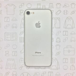 アイフォーン(iPhone)の【A】iPhone 7/32GB/355845084091049(スマートフォン本体)