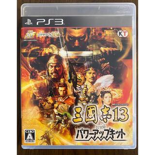 コーエーテクモゲームス(Koei Tecmo Games)の三國志13 with パワーアップキット PS3(家庭用ゲームソフト)