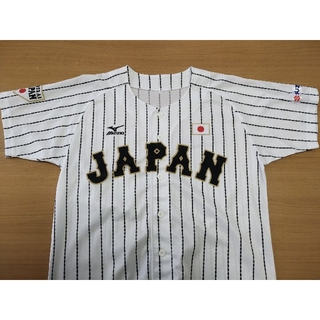 MIZUNO - 野球 サムライジャパン ユニフォーム