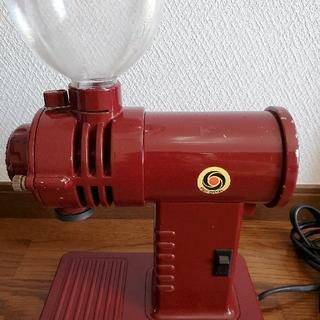 フジローヤル FUJIROYAL みるっこ R-220(電動式コーヒーミル)