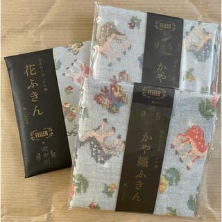 フェイラー(FEILER)のフェイラー FEILER × 遊中川 花ふきん かや織ふきん 3枚セット(収納/キッチン雑貨)