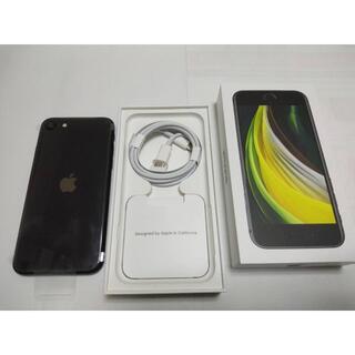 アイフォーン(iPhone)の iPhoneSE2 64GB  黒 black 新品未使用品  (その他)
