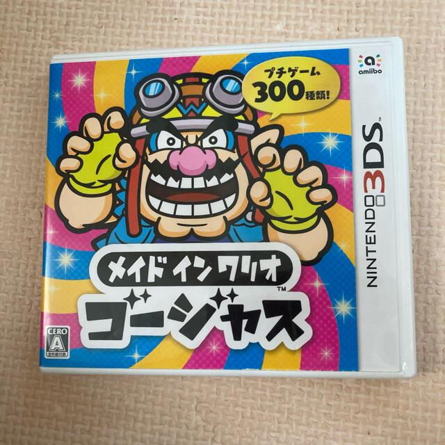 ニンテンドー3DS(ニンテンドー3DS)のメイド イン ワリオ ゴージャス 3DS エンタメ/ホビーのゲームソフト/ゲーム機本体(携帯用ゲームソフト)の商品写真