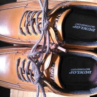 ダンロップ(DUNLOP)のダンロップの革靴(スニーカー)