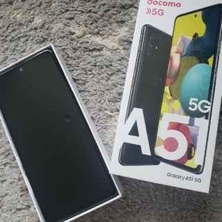 Galaxy - GALAXY A51 5G SC54A ブラック