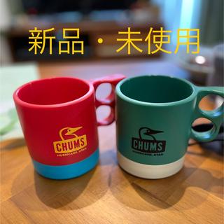 チャムス(CHUMS)の【新品】チャムス  CHUMS マグカップ(食器)