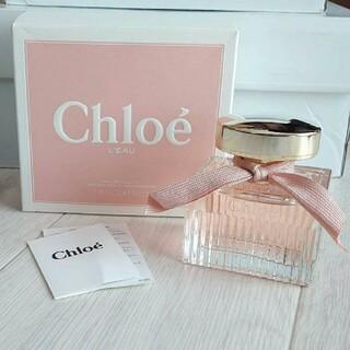 クロエ(Chloe)の新品 クロエ ロー オードトワレ 50mL(香水(女性用))
