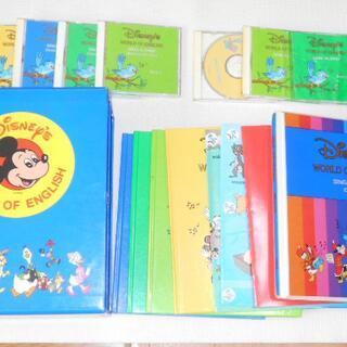 ディズニー(Disney)のディズニー ワールドオブイングリッシュ CD7枚・テキスト WORLD OF(語学/参考書)