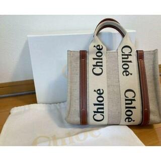 Chloe クロエ woody スモールトートバッグ ブラウン キャンバス