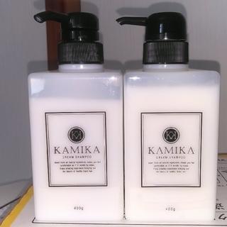 KAMIKA カミカ クリームシャンプー 2本セット