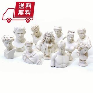 石膏像風 樹脂製 ミニチュア 10個 セット フィギュア インテリア(彫刻/オブジェ)