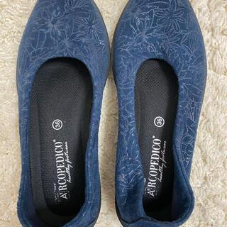 アルコペディコ(ARCOPEDICO)のbaiya アルコペディコ バレエシューズ レディース 靴 ぺたんこ サンダル(バレエシューズ)