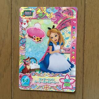 ディズニー(Disney)のディズニー マジックキャッスル カード アリス(その他)
