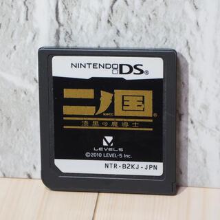 ニンテンドーDS - 二ノ国 漆黒の魔道士 DS