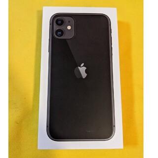 iPhone - iPhone11 128GB ブラック SIMフリー ほぼ新品 Apple